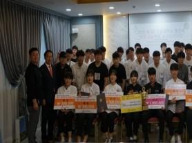 2019 제 3회 초당대학교 총장배 전국 고등학생 요리 경연대회 성료